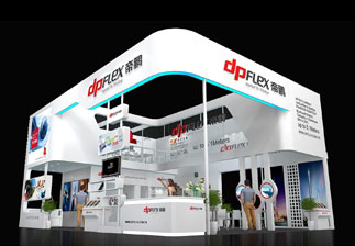 The 25th SHANGHAI INT'L AD & SIGN TECHOLOGY & EQUIPMENT EXHIBITION